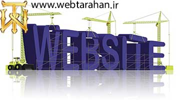 bigstock-website-building-101455342